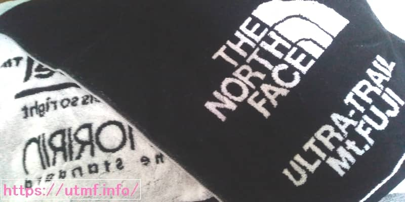 UTMF North Face participation prize towel