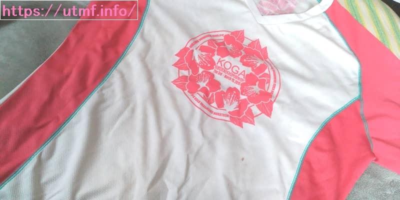 古河花桃マラソン参加賞Tシャツ