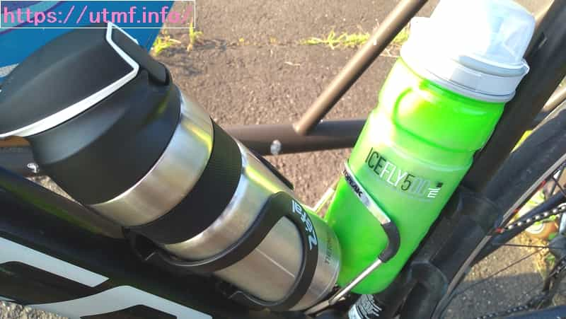 Cycle cooler ice bottle