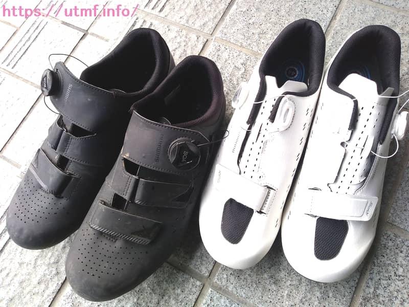 RP5 SPD-SL Binding shoes