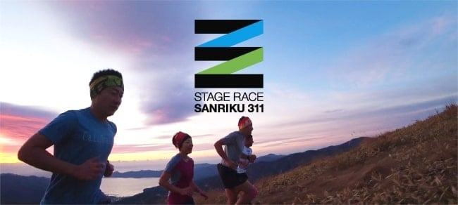 stage-race-sanriku-311 (3)-min