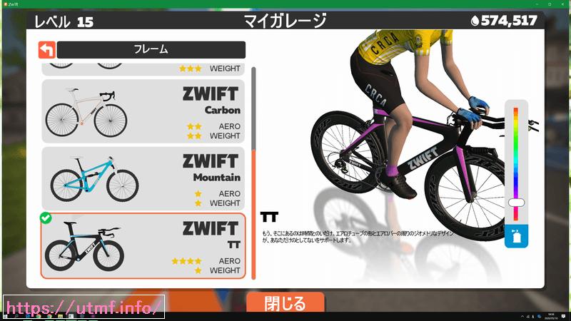 Zwift(ズイフト)大量経験値でレベル上げ!TTバイクで160Km走行。