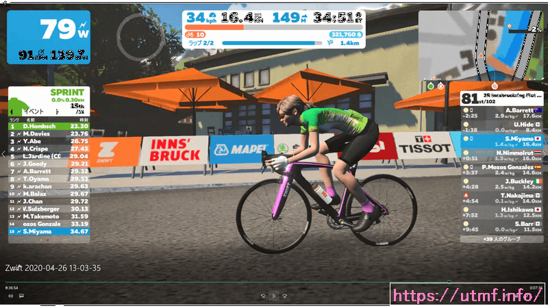 Zwift Road Bike Mountain Bike Time Trial Bike
