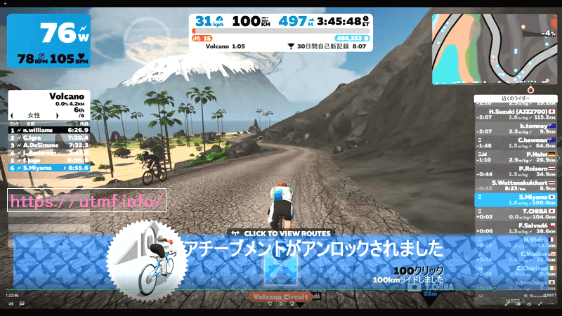 Zwift experience value