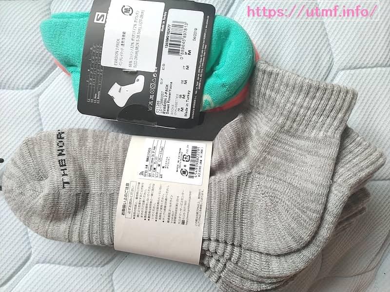 North Face and Salomon running socks