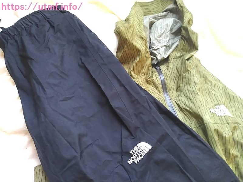 Novelty Venture Jacket and pant pantsu