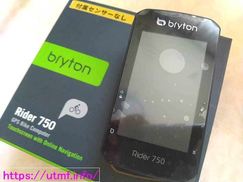 BrytonRider750ET