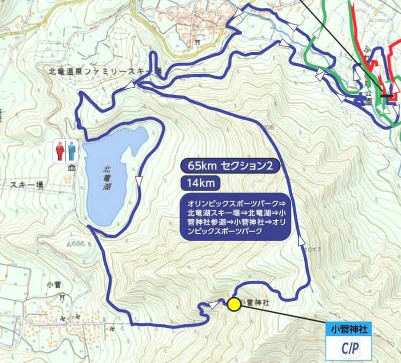S-Mountain The 4100D Mountain Trail in Nozawa Onsen